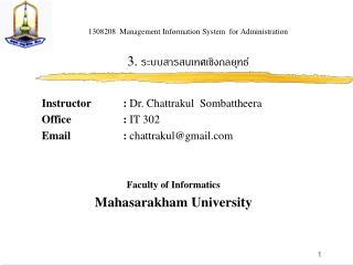 1308208  Management Information System  for Administration 3.  ???????????????????????