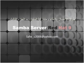 Samba Server  Red Hat  9