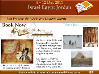 4 – 12 Dec 2011 Israel Egypt Jordan