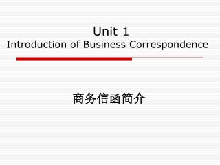 Unit 1   Introduction of Business Correspondence
