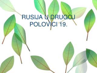 RUSIJA U DRUGOJ POLOVICI 19.