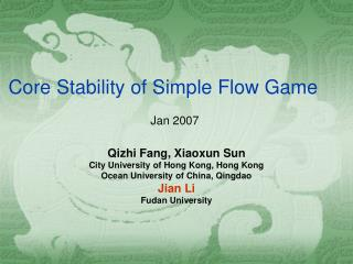 Core Stability of Simple Flow Game