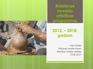 Krāslavas  novada attīstības programma  2012 . – 2018 . gadam