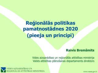 Reģionālās politikas pamatnostādnes 2020 (pieeja un principi)