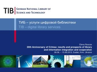 ТИБ – услуги цифровой библиотеки