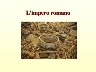 L'impero romano