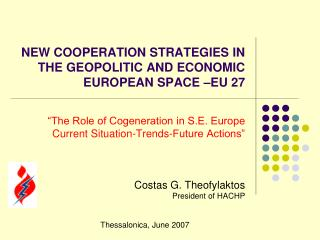 NEW COOPERATION STRATEGIES IN THE GEOPOLITIC AND ECONOMIC EUROPEAN SPACE –EU 27