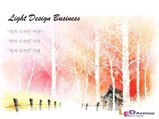 Light Design Busines s