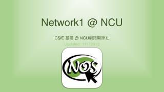 Network1 @ NCU