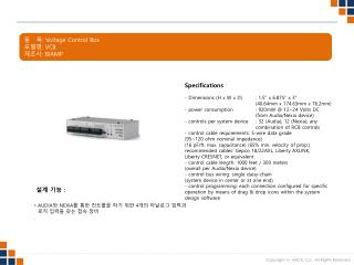 ?   ? :  Voltage Control Box ??? :  VCB ??? :  BIAMP