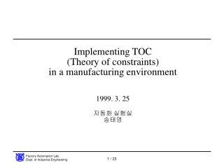 Implementing TOC  (Theory of constraints) in a manufacturing environment 1999. 3. 25 자동화 실험실 송태영