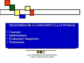 CAJA COSTARRICENSE DE SEGURO SOCIAL CLINICA CARLOS DURÁN CARTÍN