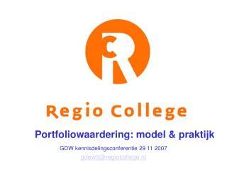 Portfoliowaardering: model & praktijk