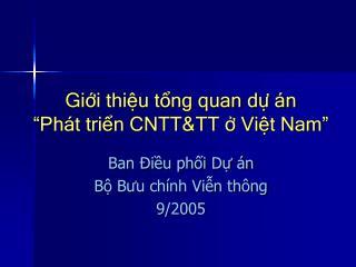 """Giới thiệu tổng quan dự án  """"Phát triển CNTT&TT ở Việt Nam"""""""