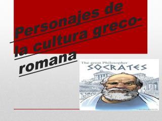 Personajes de la cultura greco-romana