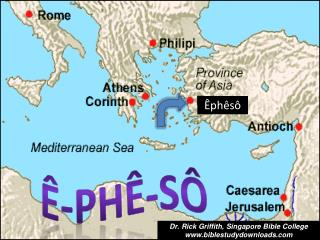 Ê- phê - sô
