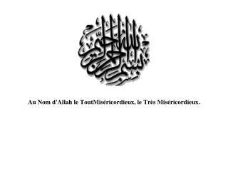 Au Nom d'Allah le  Tout Mis é ricordieux, le T rès  Mis é ricordieux .