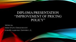 "Diploma presentation ""Improvement of pricing policy"""
