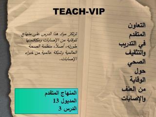 TEACH-VIP