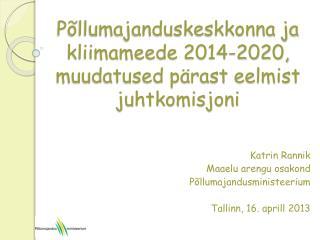 Põllumajanduskeskkonna ja kliimameede 2014-2020, muudatused pärast eelmist juhtkomisjoni