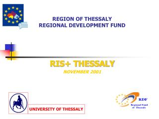 REGION OF THESSALY REGIONAL DEVELOPMENT FUND