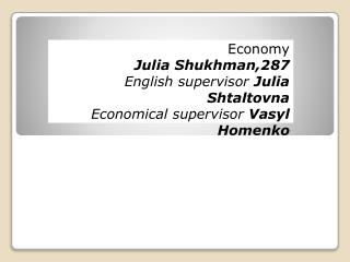 Economy Julia Shukhman,287 English supervisor  Julia Shtaltovna