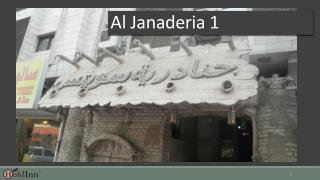 Al Janaderia 1 - Hotels in Jeddah Saudi Arabia