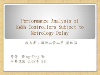 Performance Analysis of  EWMA Controllers Subject to Metrology Delay
