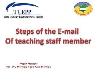 Steps of the E-mail  Of teaching staff member