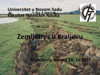 Zemljotres  u  Kraljevu