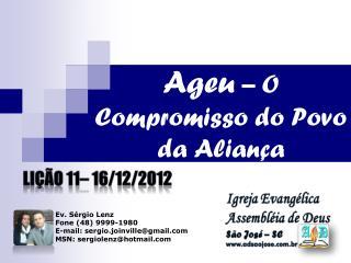 Ageu  – O  Compromisso  do  Povo  da Aliança