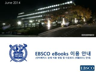 EBSCO eBooks  ?? ?? ( ????? ?? ?? ?? ? ????  ( ???? )  ?? )