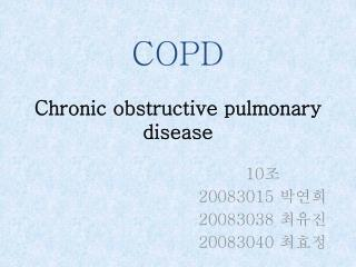 COPD Chronic  obstructive  pulmonary disease