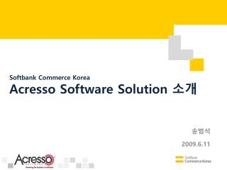 Softbank Commerce Korea Acresso  Software Solution  소개