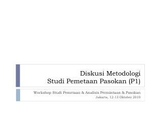 Diskusi  Metodologi Studi Pemetaan Pasokan (P1)