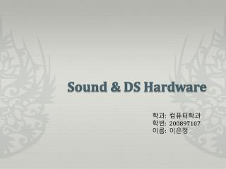 Sound &  DS Hardware