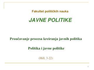 Fakultet političkih nauka JAVNE POLITIKE
