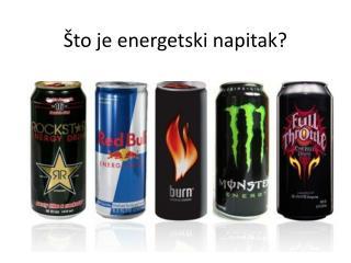 Što je energetski napitak?