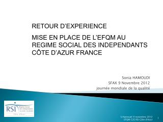 Sonia HAMOUDI SFAX 9 Novembre 2012 journée  mondiale de la qualité