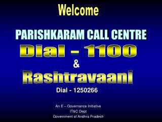 PARISHKARAM CALL CENTRE