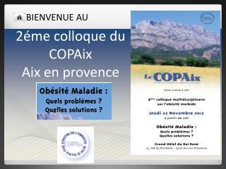 2éme colloque du  COPAix Aix en  provence