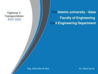 The  Islamic university - Gaza