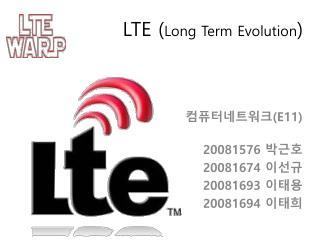 LTE ( Long Term Evolution )