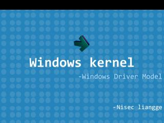 Windows kernel