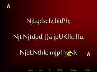 NjLq;fs ;  fz;liltPh ; Njt Njtdpd ; J}a  jpUKfk ;  fhz NjbLNthk ;  mjpfhyNk