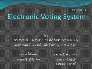 COE2010-33 Electronic Voting System