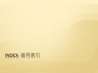 Index-  ????