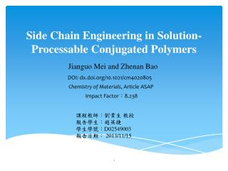 Side Chain Engineering in Solution- Processable  Conjugated  Polymers