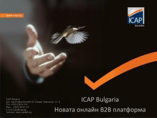ICAP Bulgaria Новата онлайн  B2B  платформа