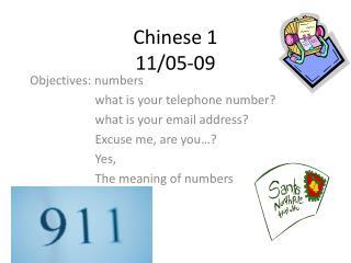 Chinese 1 11/05-09